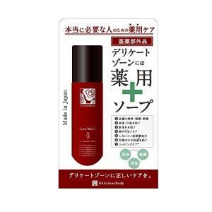 デリシャスボディ ベアウォッシュ デリケートゾーン ソープ 携帯用 50ml 日本製 医薬部外品 黒...