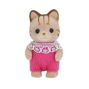 シルバニアファミリー 人形 シマネコの赤ちゃん ニ-88