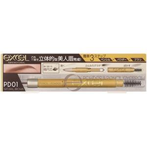 エクセル パウダー&ペンシルアイブロウEX PD01 ナチュラルブラウン|fljust