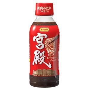 日本食研 焼肉のたれ 宮殿 350g×3本