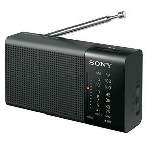 ソニー SONY ハンディーポータブルラジオ ICF-P36 : FM/AM/ワイドFM対応 横置き...