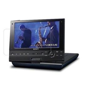 ソニー SONY 9V型 DVDプレーヤー BDP-SX910/DVP-FX980C対応液晶保護フィ...
