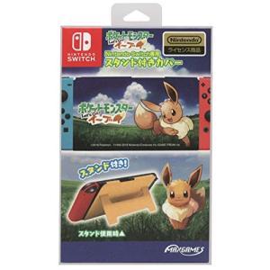 Nintendo Switch専用スタンド付きカバー ポケットモンスター Lets Go イーブイ
