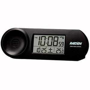セイコークロック 置き時計 01:黒 本体サイズ:5.1x14.4x4.2cm 電波 デジタル 大音...