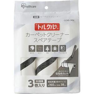 アイリスオーヤマ  スペアテープ 粘着クリーナー ホワイト 幅16×90巻き トルクル カーペットク...