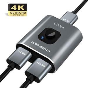 HDMI切替器GANA HDMI分配器 双向セレクター 1入力2出力/2入力1出力 4K/3D/10...