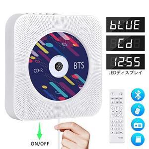 CDプレーヤー 置き&壁掛け式 Fohil 2019年最新版 1台多役 ポータブル Bluetoot...