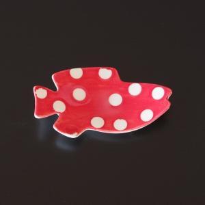 瀬戸焼 レオ・レオニ スイミー 箸置き 豆皿 赤 白 水玉 ポルカドット