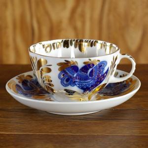 インペリアル・ポーセレン Golden Garden 黄金の庭 ティーカップ&ソーサー ロシア食器...