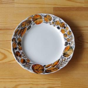 ロシア Imperial Porcelain のデザートプレートです。  My Garden という...