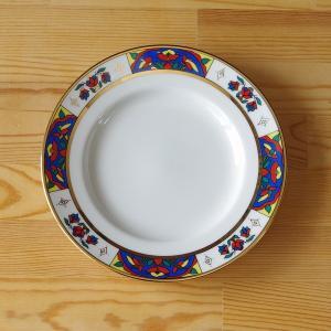 ロシア Imperial Porcelain のデザートプレートです。  赤を基調に、黄色やグリーン...