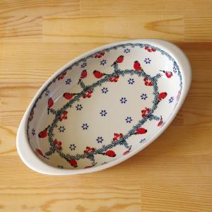 ポーランド食器 ポーリッシュポタリー グラタン皿 赤い小鳥と木の実 オーバルボウル 深皿 P144-...