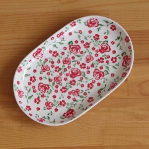 ポーランド食器 ポーリッシュポタリー オーバルプレート 楕円皿 中皿 24cm 赤 薔薇 花柄 P9...