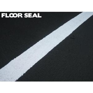 【送料無料】【動画あり】アスファルトライン2kg ホワイト・イエロー・オレンジ(アスファルト・アスコン床ライン作成用塗料)|floor-seal