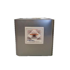 【送料無料】【動画あり】アスファルト床用保護塗料 アスファルトコート 9kg|floor-seal|02
