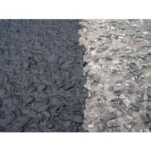 【送料無料】【動画あり】アスファルト床用保護塗料 アスファルトコート 9kg|floor-seal|03