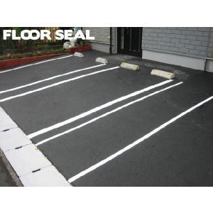 【送料無料】【動画あり】アスファルト床用保護塗料 アスファルトコート 9kg|floor-seal|06