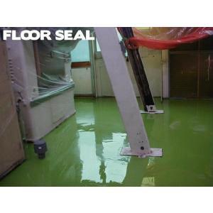 【送料無料】コンクリート床用塗料 ブライトフロアー 10kg(5kg×2)|floor-seal