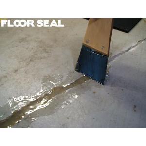 【送料無料】【動画あり】コンクリート補修材 亀裂面補修 目地補修 エポキシ樹脂 クラックケア(旧エポダイン) 16kg(主剤8kg 硬化剤8kg) floor-seal