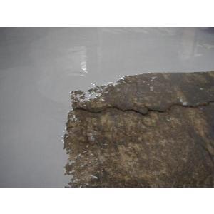 【送料無料】【動画あり】コンクリート補修材 凸凹面補修 目地補修 エポキシ樹脂 フロアーブリッジ LLタイプ 1.8kg×10 floor-seal