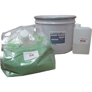 【送料無料】超速乾!2液水性ウレタン塗床材 防塵塗料 ハードフロアーコート 5.5kg floor-seal