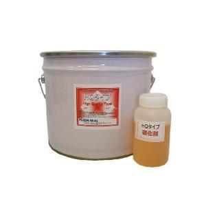 【送料無料】【動画あり】コンクリート床用防塵塗料 浸透性エポキシ樹脂 HQタイプ 10kg|floor-seal