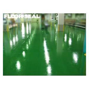 【5250円以上送料無料】【動画あり】コンクリート床用防塵塗料 浸透性エポキシ樹脂 HQタイプ お試しセット|floor-seal