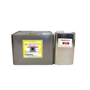 【送料無料】アタッチプライマー 9kg (コンクリート床用油面・湿潤面用プライマー ) floor-seal