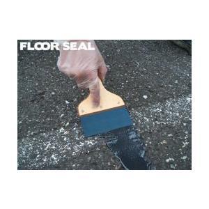【送料無料】【動画あり】アスファルト補修材 凸凹面補修 目地補修 亀裂補修 エポキシ樹脂 リペアーブラック Mタイプ(1.8kg×2)|floor-seal