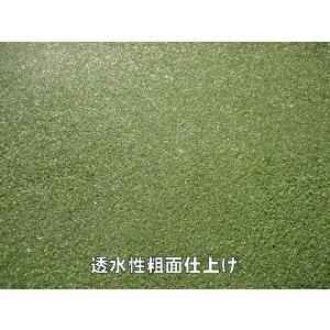 【5250円以上送料無料】【動画あり】コンクリート床の補修や仕上げに エポキシ樹脂 チタンフロアー お試しセット カラー10色|floor-seal|03