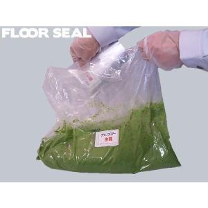 【5250円以上送料無料】【動画あり】コンクリート床の補修や仕上げに エポキシ樹脂 チタンフロアー お試しセット カラー10色|floor-seal|04