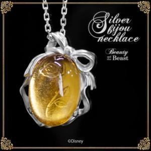 ディズニー正規取扱店  ディズニープリンセスから、作品の世界観を表現したネックレスが登場 中央の石を...