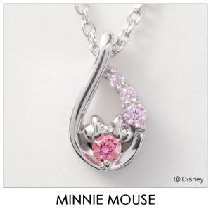ディズニー正規取扱店  キュートなミニーマウスがジュエリーに ドロップモチーフにミニーが隠れています...