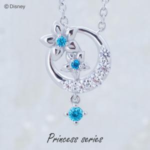 ディズニー正規取扱店  アラジンに登場する ジャスミン がジュエリーに ジャスミンの花にブルーのキュ...