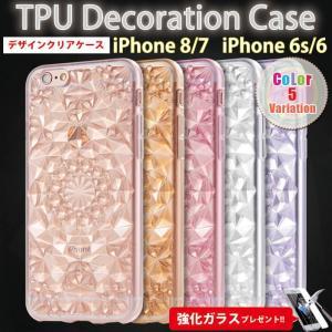 iPhone7/8 /iPhone6s/6 TPUケース かわいい/TPU グリッター/iPhone8 ケース ダイヤモンド/iPhone 7/8 デコケース おしゃれ