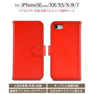 iPhone8 iPhone7 ケース 手帳型 本革 iPhone6s iPhone XR XS X レザー アイホン アイフォン 手帳型ケース カバー シンプル 財布 耐衝撃 牛革 ブラック ビジネス flora-stone 02