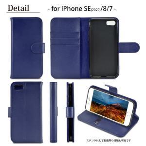 iPhone8 iPhone7 ケース 手帳型 本革 iPhone6s iPhone XR XS X レザー アイホン アイフォン 手帳型ケース カバー シンプル 財布 耐衝撃 牛革 ブラック ビジネス flora-stone 11