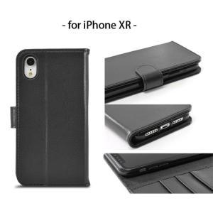 iPhone8 iPhone7 ケース 手帳型 本革 iPhone6s iPhone XR XS X レザー アイホン アイフォン 手帳型ケース カバー シンプル 財布 耐衝撃 牛革 ブラック ビジネス flora-stone 13