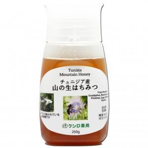 クシロ薬局 チュニジア産山の生蜂蜜 260g | TUNISIA MOUNTAIN RAW HONE...