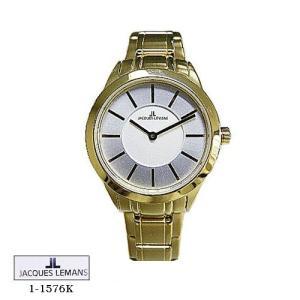 ジャック ルマン 腕時計 JACQUES LEMANS 1-1576K  Havana  シルバー文字盤 SSベルト クオーツ レディース|flore