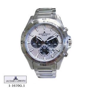 ジャック ルマン 腕時計 JACQUES LEMANS 1-1670G.1  MONTREAL  クロノグラフ シルバー文字盤 SSベルト クオーツ メンズ|flore