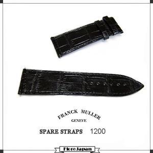 フランク ミュラー FRANCK MULLER  1200用純正替えベルト 黒クロコ革 (艶なし)|flore