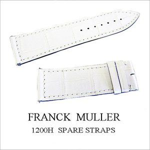 フランク ミュラー FRANCK MULLER  1200用純正替えベルト 白クロコ革 (艶なし)|flore