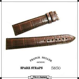 フランク ミュラー FRANCK MULLER  5850用純正替えベルト 茶クロコ革 (艶なし)|flore