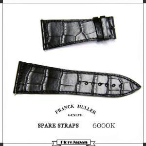 フランク ミュラー FRANCK MULLER  6000K用純正替えベルト 黒クロコ革 (艶なし)|flore