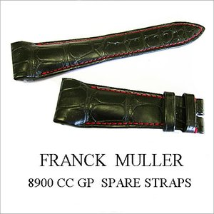 フランク ミュラー FRANCK MULLER  8900用純正替えベルト 黒クロコ革 (艶なし)|flore