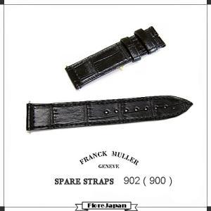 フランク ミュラー FRANCK MULLER  902用純正替えベルト 黒クロコ革 (艶なし)|flore
