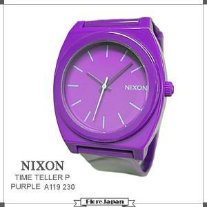 ニクソン 腕時計 NIXON A119230  TIME TELLER P PURPLE  パープル文字盤 パープルベルト クオーツ ボーイズ|flore