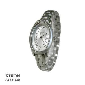ニクソン 腕時計 NIXON  A165130  SCARLET  SILVER  シルバー文字盤  クオーツ レディース|flore