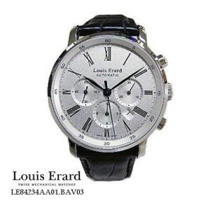 ルイ・エラール 腕時計 Louis Erard  エクセレンス クロノ LE84234AA01.BAV03 シルバー文字盤 黒革ベルト 自動巻き ボーイズ|flore
